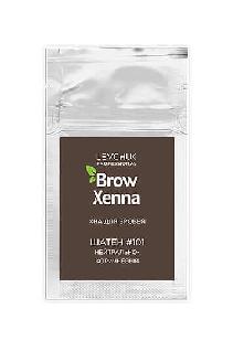 BrowHenna хна для бровей в саше (BrowXenna)