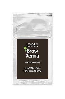 Хна для бровей в саше #104 горький шоколад BrowXenna®