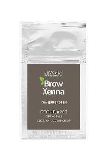 Хна для бровей в саше #203 ореховый светло-каштановый BrowXenna®