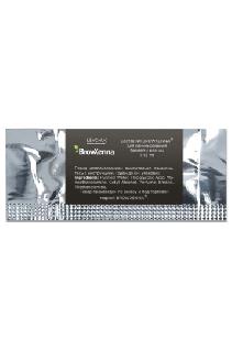 BrowHenna состав №1 для ламинирования бровей и ресниц (BrowXenna®)